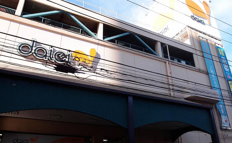 プラスワンイオンフードスタイル船堀店(7)